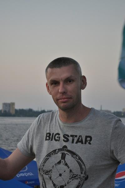 Дима Александров