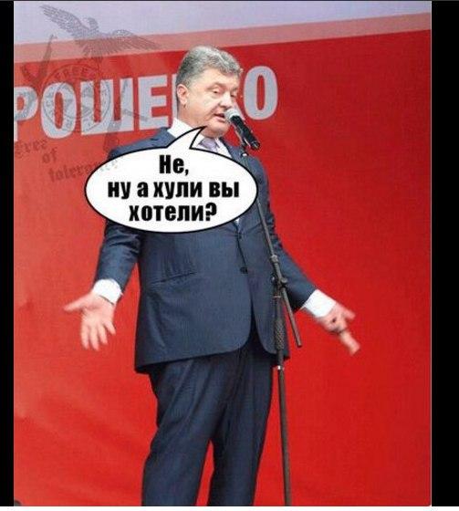 """Каждому украинцу национализация """"Приватбанка"""" стоит 3 тыс. грн, - замглавы НБУ Чурий - Цензор.НЕТ 4709"""