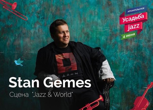 Stan Gemes, Усадьба Jazz