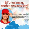 Front-Line агентство маркетинговых и рекламных к
