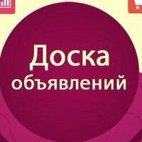 kuplu_prodam_murmansk
