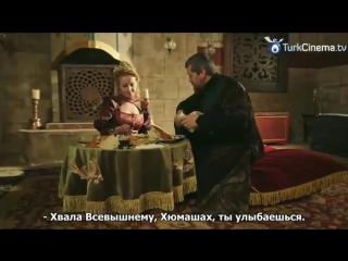 Хюмашах\Зульфикар 26 серия