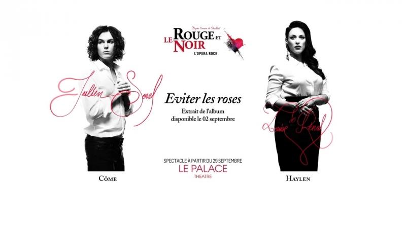 Côme - Haylen - Éviter les roses [EXTRAIT EN EXCLUSIVITE]