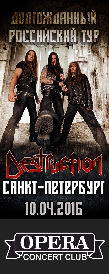 Легенды немецкой метал-сцены Destruction завершат российский тур большим концертом в Петербурге