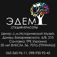 Анюта Чмиль