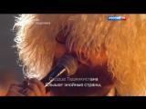 Группы «Рекорд Оркестр» - О Душамбе