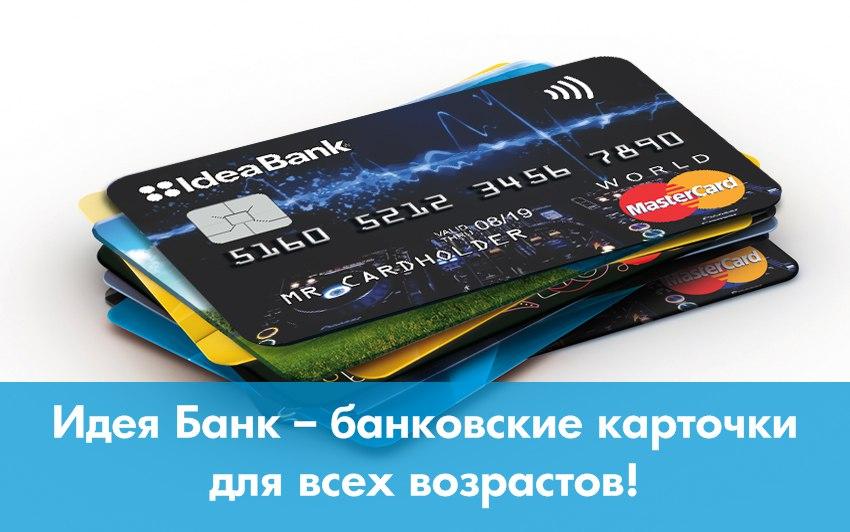Уведомление банка о досрочном погашении кредита статья