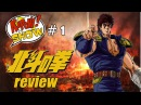 KaPoW Show 1 Fist of the North Star review