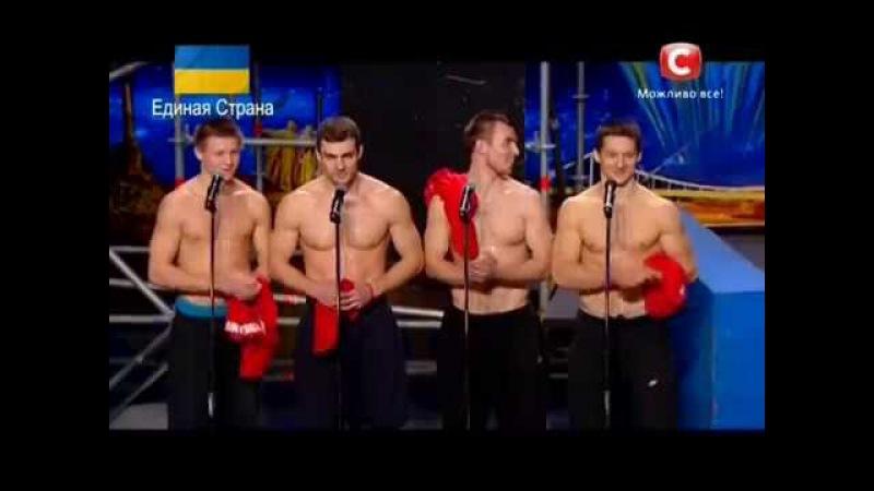 Україна має талант 6 Колектив Freedom feelings Паркур Львов 29 03 14