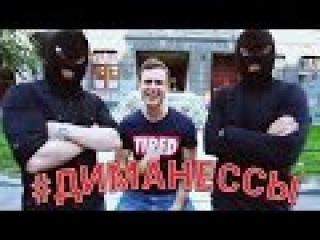 Николай Соболев - Коля не Хейтер / Дима не ссы / Коля Хейтер / ЛАРИН / ОТВЕТ ЛАРИНУ/