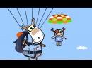 Смешной мультик - Овечки Холли и Долли - Прыжок с парашютом (1 сезон | серия 20)