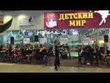 Молодежный эстрадно-симфонический оркестр