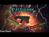 ♦♦♦GamePlay- Vz 61 Scorpion (RuPb)  By Koepper Ditch ♦♦♦