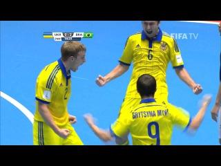 ЧМ-2016. Группа D. Украина - Бразилия. 1:3. Обзор.