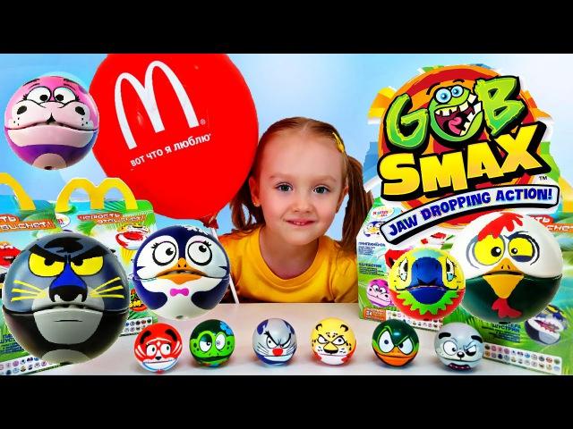 Хэппи Мил Июль 2016 Игрушки Гобсмакс Макдональдс McDonald's Happy Meal Gobsmax