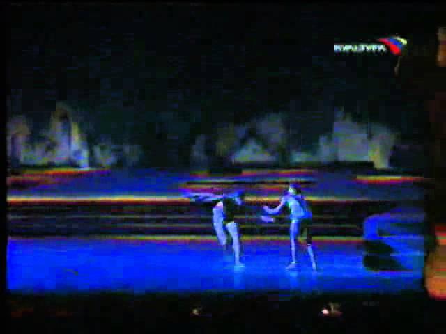 Старый Большой Театр Балет Собор Парижской Богоматери I акт