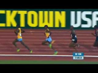 10000 IAAF Diamond League Eugene USA 2015 Mo FARAH WIN 26 50 97!