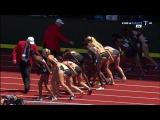 Athletics. Diamond League 2016. Step 4. Eugene (USA) 28.05.16 HD