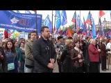 Стоит посмотреть: Митинг посвященный Международному дню солидарности трудящихся