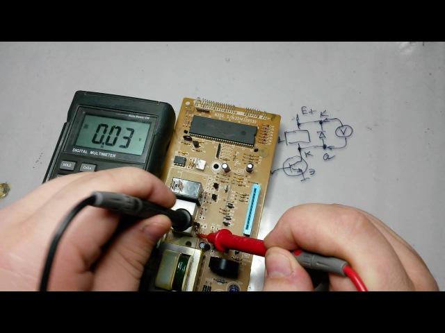 Диагностика модуля микроволновки DAEWOO