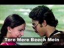 Tere Mere Beech Mein Ek Duuje Ke Liye Kamal Hassan Rati Agnihotri Old Hindi Song
