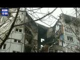 Волгоград: Взрыв бытового газа Демонтаж конструкции верхних этажей Репортаж с места событий Новости