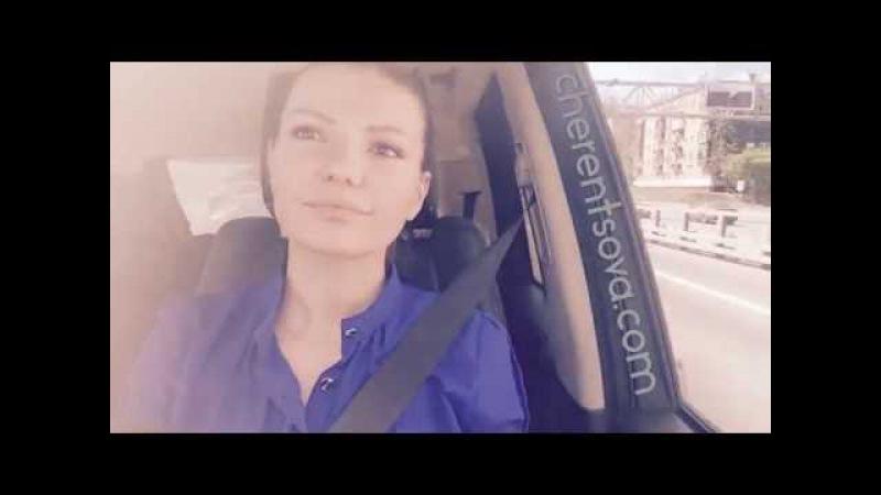 Виктория Черенцова - Одиночество (Альбом 10 дней)