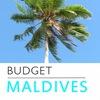 Мальдивы   Budget Maldives