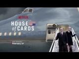 Карточный домик/House of Cards (2013 - ...) Анимированный постер (сезон 3)