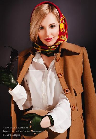 Олеся Кэрика-Мышка