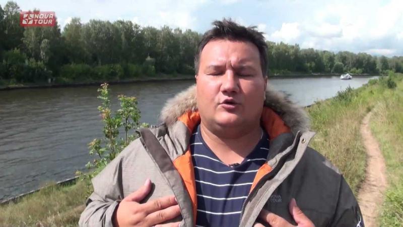Аляска Novatour - теплая куртка доступная по цене. Doropey D.