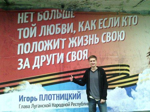 Зампрокурора Киевской области Колесник арестован с возможностью внесения 5,5 млн грн залога - Цензор.НЕТ 8741