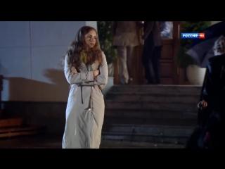 Любовь как несчастный случай (1 серия)