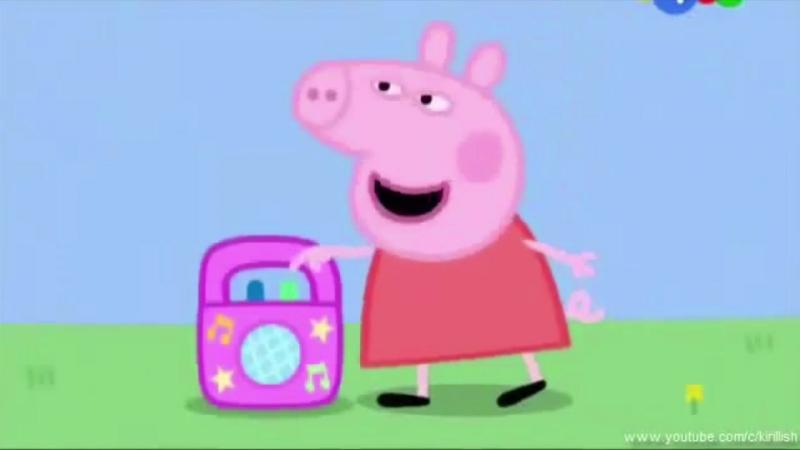 Любимая песенка Свинки Пеппы V2.0