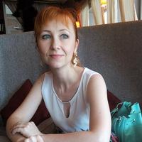 Анастасия Вахрушева