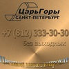 Продажа цветных металлов в Санкт-Петербурге