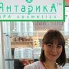 Tatyana Tkachenko
