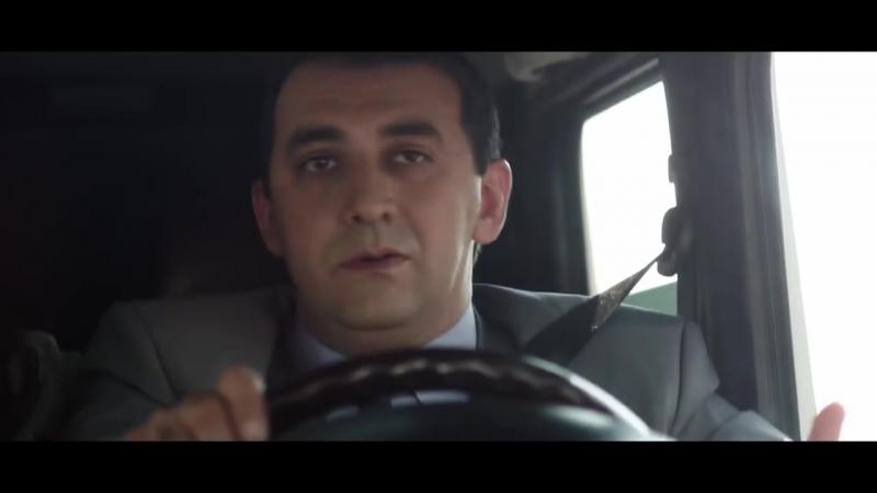 Qayl Dziov (2013) Full Movie Online