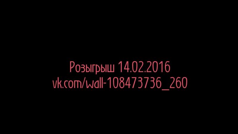 Подслушано Килия VK.COM/PODKILIYA | Розыгрыш 14.02.2016