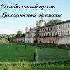 Футбольный архив Вологодской области