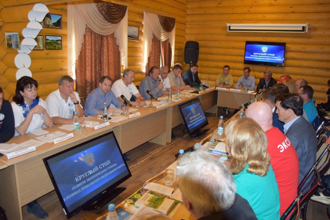 Заседание Круглого стола в офисе национального парка «Хвалынский»