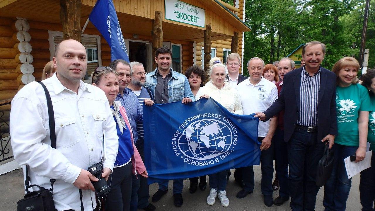 М.В. Бабич с руководителями региональных отделений РГО в ПФО