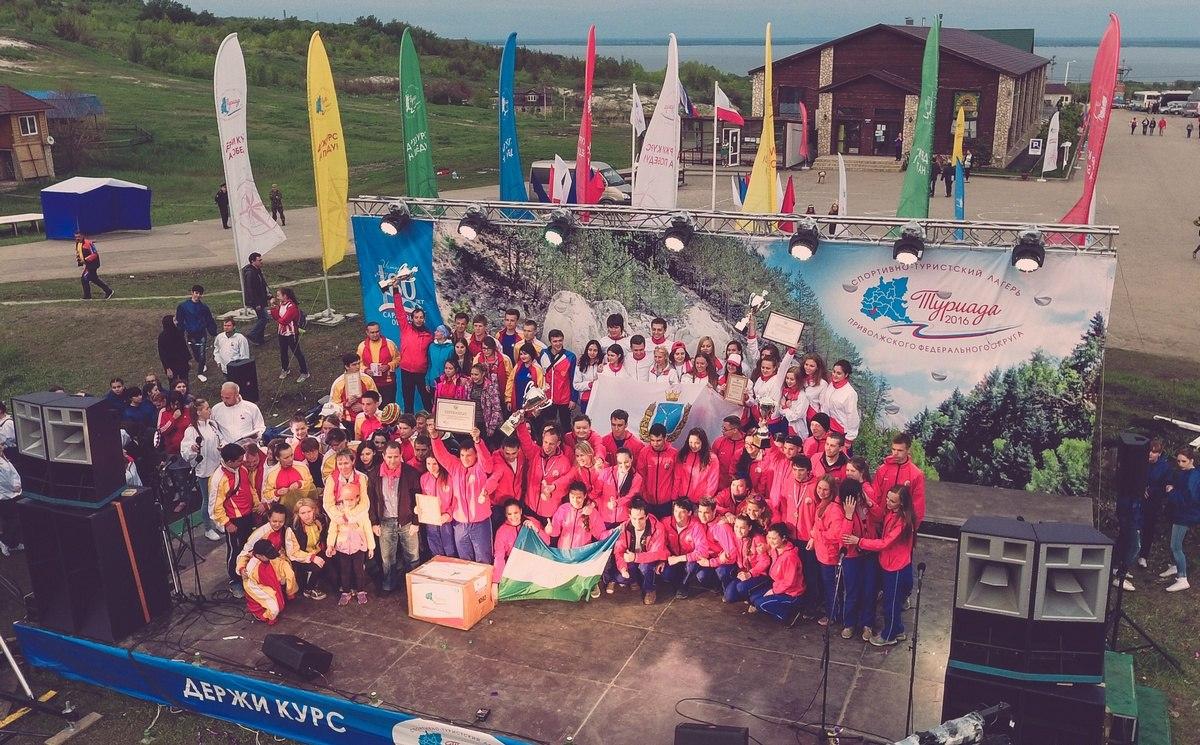 Парад победителей на закрытии Туриады - 2016