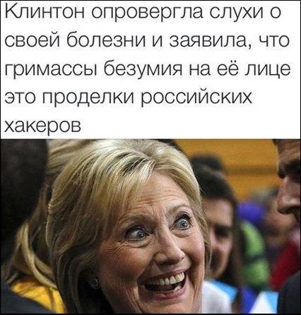 """""""Вашингтон Пост"""": Россия готовит майдан в США"""