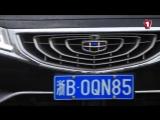 Geely GC9 – переднеприводный седан класса «D»