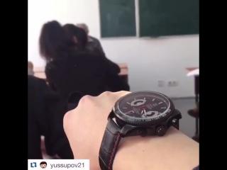 Когда купил новые часы