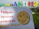 Любители путешествовать! фото #1