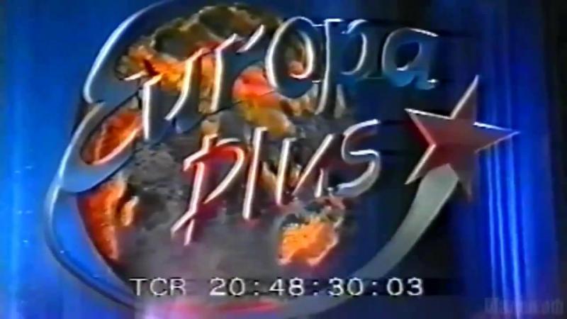 Алла Пугачева - Непогода, Мадам Брошкина, Пригласите даму танцевать (Юбилей Европы плюс, 2000)