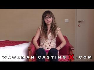 Woodman Casting X - Fira Ventura