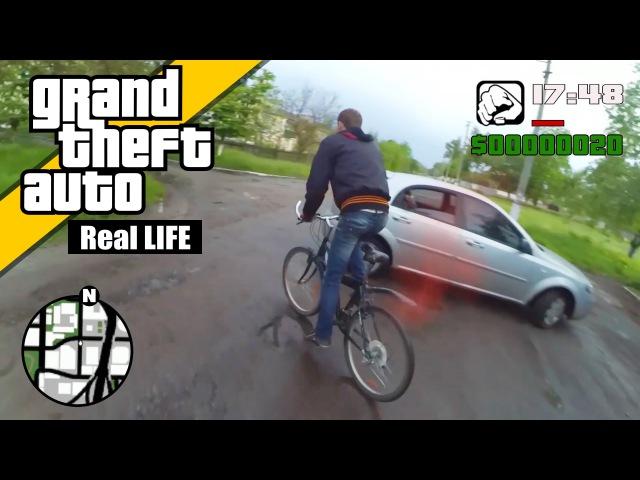 GTA Real Life - Balakleya City part 3 / Балаклея